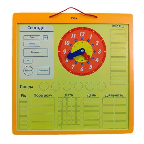 Календарь магнитный - изфотоображение 2